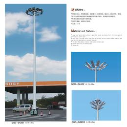 升降式灯杆 15-25米 高杆灯 保定利祥定制生产
