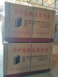 恒鑫木业主营各种规格高中档建筑模板