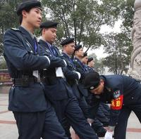 保安員培訓制度