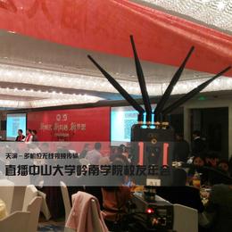 天演无线图传多机位网络直播无线视频传输qy8千亿国际