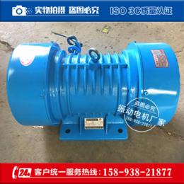 宏达YZO振动电机  YZO-17-4振动电机