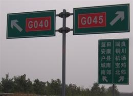 高速标志杆常见规格_临汾高速标志杆_【福亦禄】(查看)
