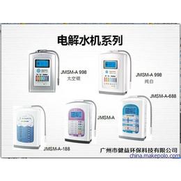 供应富氢水机 离子水机 酸碱水机 电解水机厂家