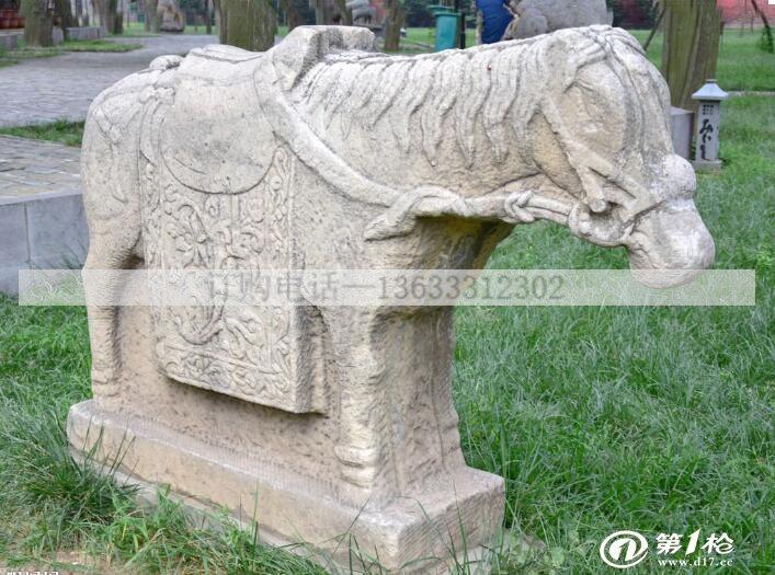 康大雕塑石雕花园园林动物雕塑摆件景区飞马雕刻景观
