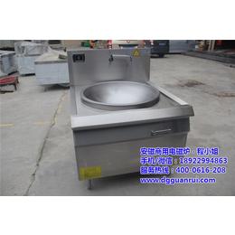 食堂用电大锅工厂专用电炒炉烧电的煮浆锅