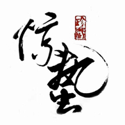 南昌惊蛰文化传媒有限公司