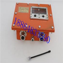 供应恒安价格低廉结构简单矿用无线通讯GPD60压力传感器