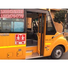 东风超龙幼儿小学生校车19座国五价格原厂生产