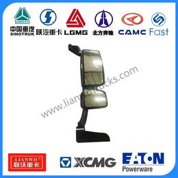 供应中国重汽豪沃70矿全车配件WG1646770001后视镜