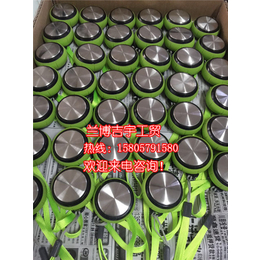 【兰博保温杯】款式多(图)、定做杯盖厂家、上海杯盖