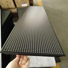 300X1200黑色穿孔铝扣板吊顶