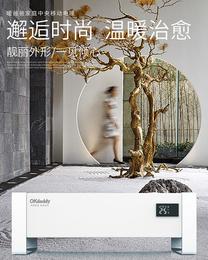 碳纤维电暖器价格-电暖器-电暖器价格(查看)