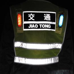 厂家直销甘肃威盾多功能LED爆闪反光马甲发光执勤背心缩略图