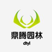 南昌鼎腾园林景观装饰有限公司