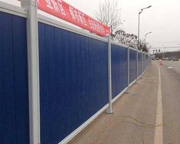 围挡板-山西华之旭光电公司-太原铁皮围挡板