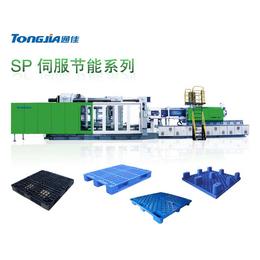山东通佳塑料托盘机器生产厂家 塑料货物托盘设备