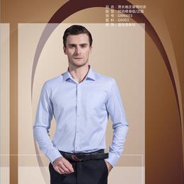 正装领暗纹男长袖蓝色竖衬衫