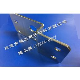 雅杰电子材料有限公司(多图)_电池连接铜排