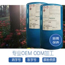 精油厂家大量供应肠胃按摩精油进口精油原料专业精油加工OEM
