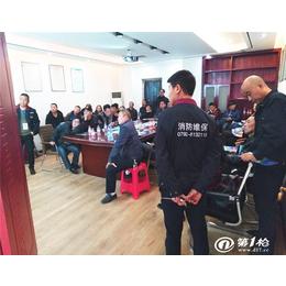 2018年九江消防維保方案   青安消防