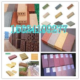 生态陶瓷透水砖厂家价格