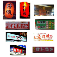 从台湾风味小吃里看台湾怪字