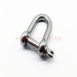 不锈钢D型国标 304卸扣 承重卸扣厂家