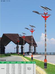 6m太阳能路灯批发-光旭照明-6m太阳能路灯