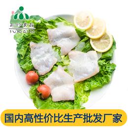 供应厂家直销安徽三珍食品新鲜冷冻带皮鮰鱼肚片