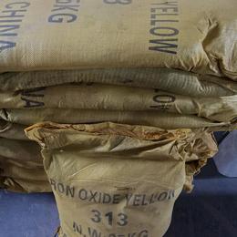 河南现货 优质氧化铁黄 量大优惠 选河南凯尔化工产品