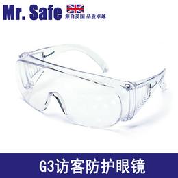 生产销售防刮擦防紫外线访客眼镜