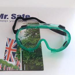 供应英国安全先生G6F防喷溅眼镜