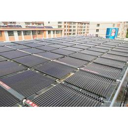 太阳能集热工程价格|集热工程|华春新能源(查看)