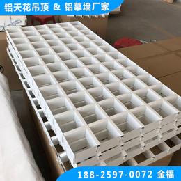 铝格栅厂家定制 白色吊顶铝格栅 葡萄架铝天花