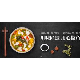 杭州有名的酸菜魚加盟店有幾家魚你說加盟熱線縮略圖