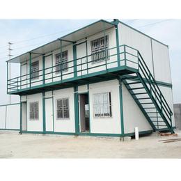 环保耐用集装箱活动房