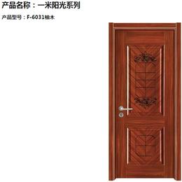干漆木门厂家-聊城干漆木门-【大迈木门】值得选购(查看)