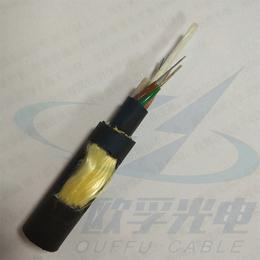 沈阳欧孚光缆厂定制ADSS光缆 自承式电力光缆