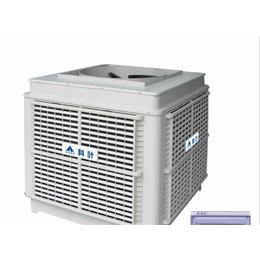 选购环保空调就找进星机电_广州科叶环保空调代理商