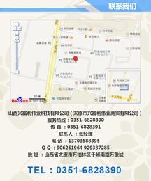 太原瓷砖粘结剂厂家-太原瓷砖粘结剂-兴富利伟业公司(查看)