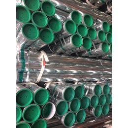 利达衬塑钢管 利达复合管 天津利达钢管有限公司