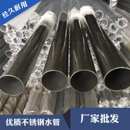 天津宁河 家装304不锈钢自来水管 不锈钢饮水管缩略图