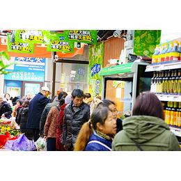 聊城生鲜超市加盟连锁生鲜超市如何做时时果蔬新鲜蔬菜优势货源