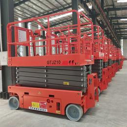 慈溪市全自动升降作业平台现货 星汉8米全自行升降机****供应
