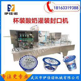 全自动杯装酸奶灌装封口设备鲜牛奶灌装封口机