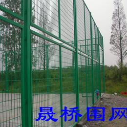 青岛体育场围网 足球场勾花围网  篮球场围网厂家