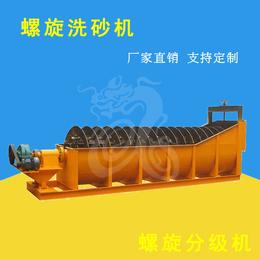 螺旋式洗砂机 螺旋洗砂机厂家 洗沙机报价 鑫龙洗砂机