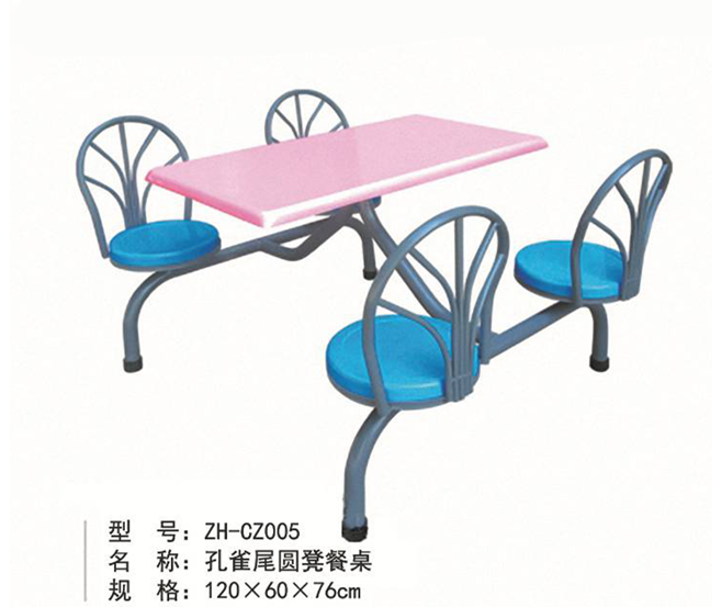 快餐桌椅的选购知识