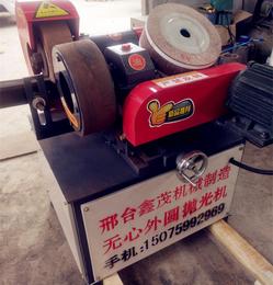 鑫茂机械-包头镜面抛光机视频带钢抛光机