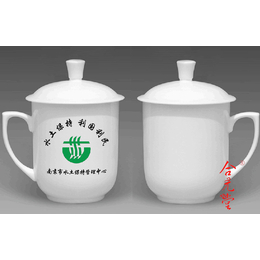 办公室泡茶杯定制 带盖陶瓷泡茶杯印字